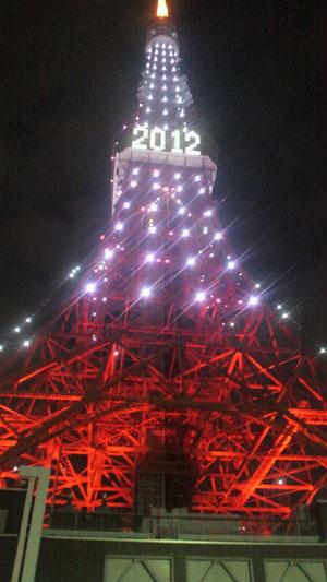 2012010101090000.jpg