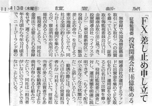 2013_1115.jpg
