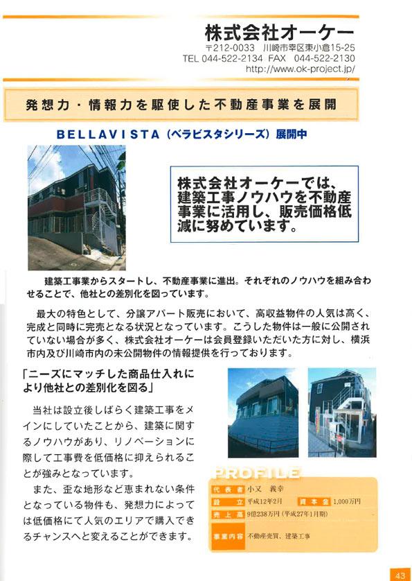 20160116_2.jpg